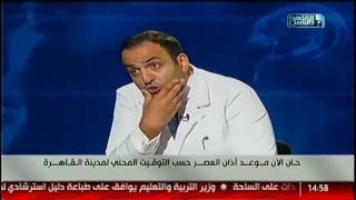 القاهرة والناس | الجديد فى تجميل الأسنان وتصميم الأبتسامات مع دكتور شادى على حسين فى الدكتور