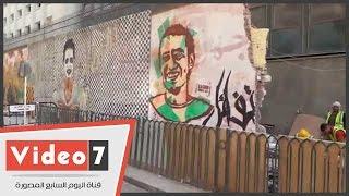 بالفيديو.. هدم سور جرافيتى شارع محمد محمود