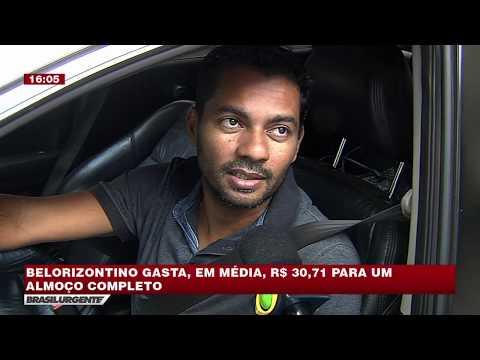 BRASIL URGENTE MINAS 20/03/2018