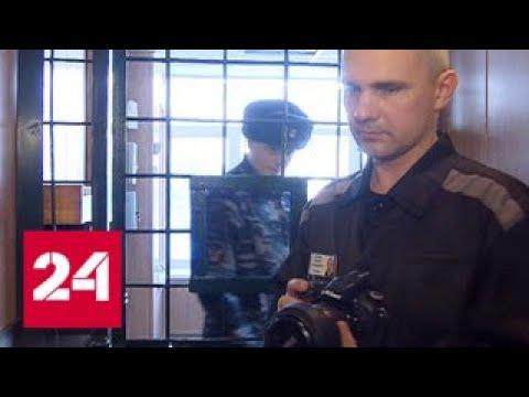 Расследование Эдуарда Петрова. Последняя фотосессия Лошагина - Россия 24