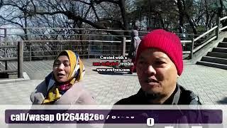 kakchah Trip Seoul Korea