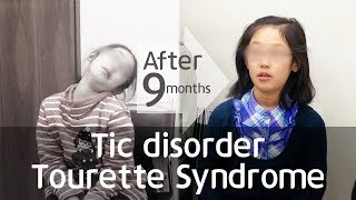'Just a Tic' TVNZ Sunday Tourette Syndrome Report.