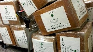 Saudi Prince Busted With 2 Tons of ISIS Drugs