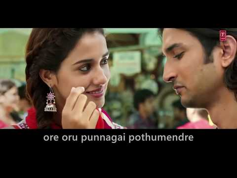 Unnaal Unnaal Un Ninaivaal Song LYRICS VIDEO | M.S. Dhoni Movie