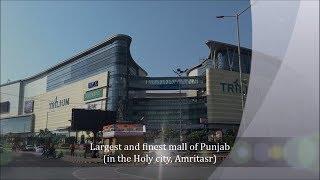 Trilium mall | Amritsar | Largest and finest malls | Punjab | must visit