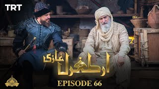 Ertugrul Ghazi Urdu | Episode 66 | Season 1