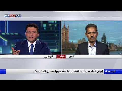 إيران تشكل محكمة خاصة بـ-الجرائم الاقتصادية-  - 20:22-2018 / 8 / 12