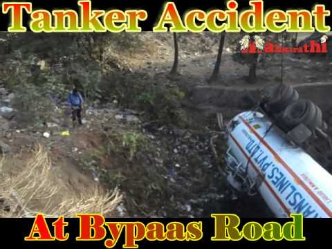 Mahaarathi :Chemical Tanker Accident ... At Mumbra Bypaas