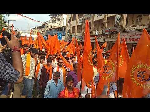 Ayodhya Janaagraha Sabha Procession in Mangalore