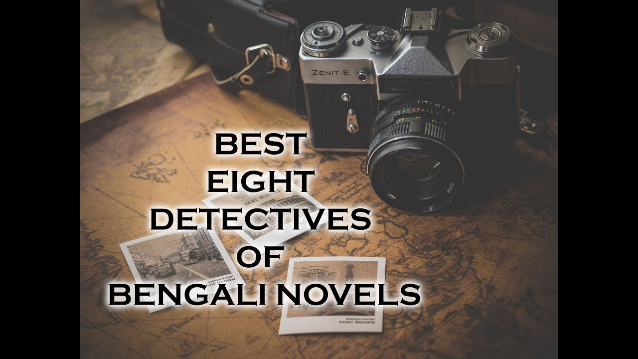 BEST 8 DETECTIVES OF BENGALI NOVELS