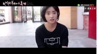 Video A Love So Beautiful Chinese Drama Shen Yue Interview [Eng Sub] 致我们单纯的小美好 download MP3, 3GP, MP4, WEBM, AVI, FLV Agustus 2018
