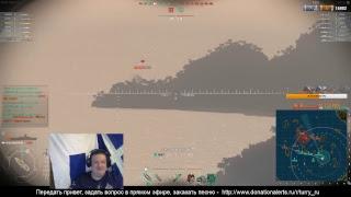 World of Warships пятничный стрим с полей