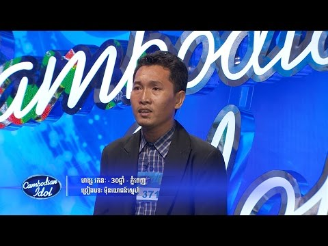 Cambodian Idol | Judge Audition | Week 4 | Hang Ratanak