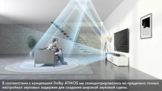 Sony Academy Russia про саундбаре HT-ST5000