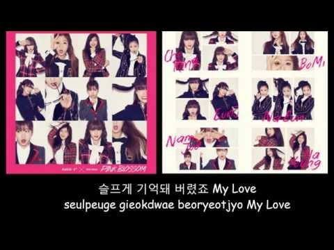 Apink - Fairytale Love(사랑동화) Instrumental [Romanization + Hangul Lyrics]