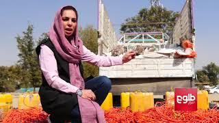 Police Seize Explosive Laden Truck In Kabul City