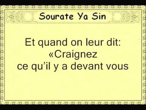 36 Sourate Ya Sin - sous-titre francais - Luhaidan