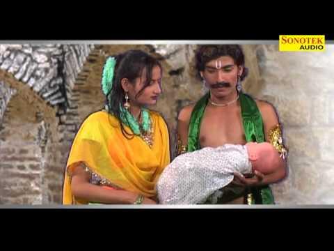 Aalha Krishen Janm  Sanjo Baghel hindi mata sonotek cassettes