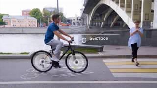 Велосипед Stern Urban 2.0 28''