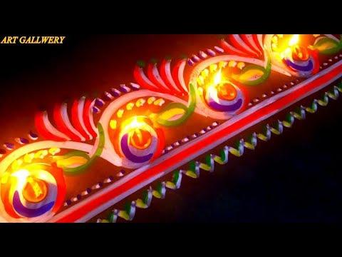 Diwali Special Border Rangoli Designs Alpana Deepawali Deepavali
