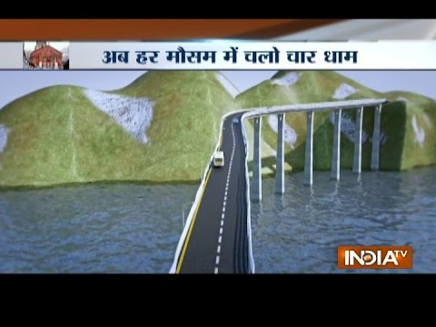 PM Narendra Modi Lays Foundation Stone Of Char Dham Highway In Uttarakhand