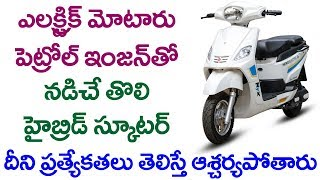 Electric Vehicles Specifications and Features Will Shock You! | Technology Updates | VTube Telugu