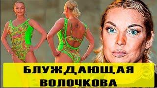 АНАСТАСИЯ ВОЛОЧКОВА на подиуме в купальнике!