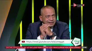 ستاد اليد - أيمن صلاح: الطبيعي أن يفوز منتخب الجزائر على المغرب في أول مباراة بـ مونديال اليد