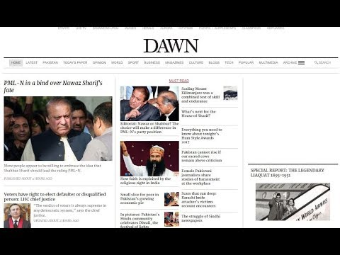 Learn New Words WIth Tricks New Words From Dawn Newspaper with  examples