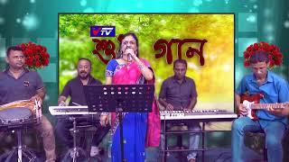 Nesha Lagilo Re, Hason Geeti By Momota Choudhury