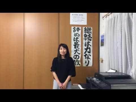 自動旋盤専門 スター精密製買取 石川県