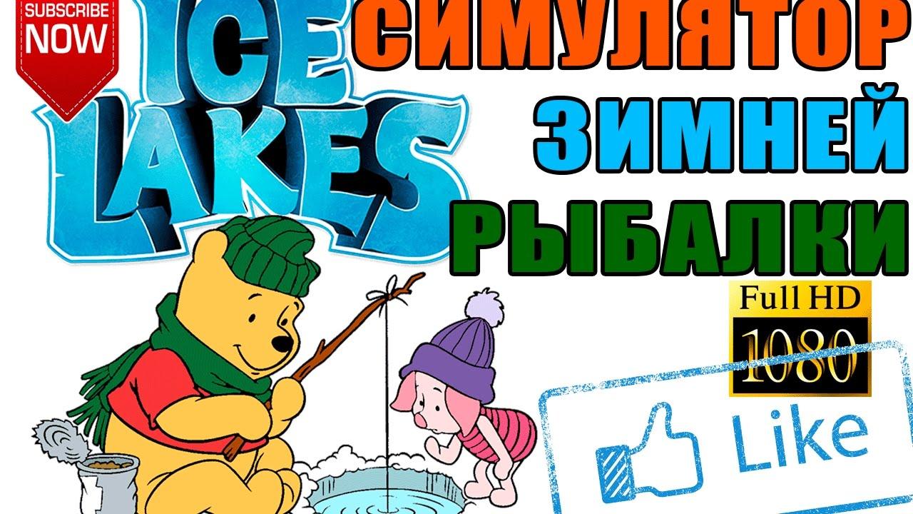 Мороз в нижегородской области