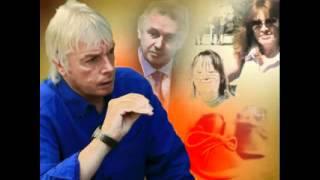David Icke - Hollie Greig - Scottish Elite & Satanism - Red Ice Radio