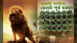 Samrat sound dailouge 👉Taxi Taxi dj song