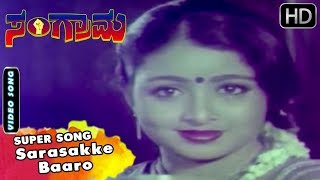 Sarasakke Baaro Romantic Song | Sangarama Kannada Movie Songs | Bhavya , V Ravichandran Hit Songs