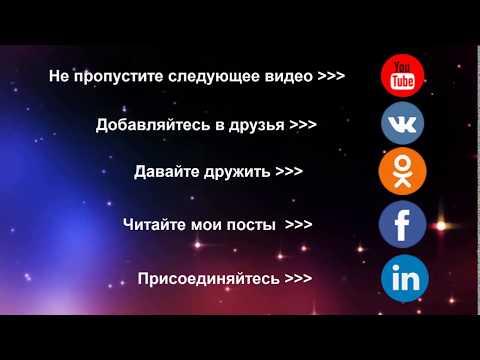 Как скачать файл с облака MailRu если вы из Украины
