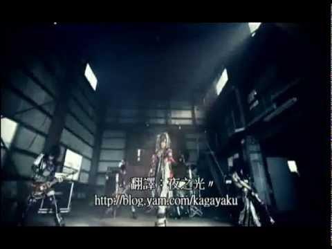 Royz - NOAH (日/繁中字幕)