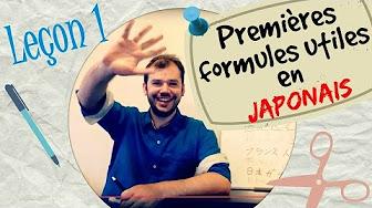 Cours de japonais / Grammaire - YouTube