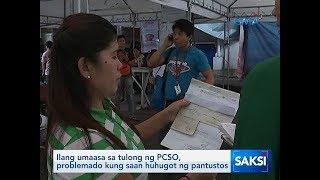 Saksi: Ilang umaasa sa tulong ng PCSO, problemado kung saan huhugot ng pantustos