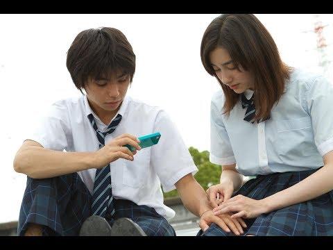 恋愛映画フル✶日本映画フル✶コメディ映画