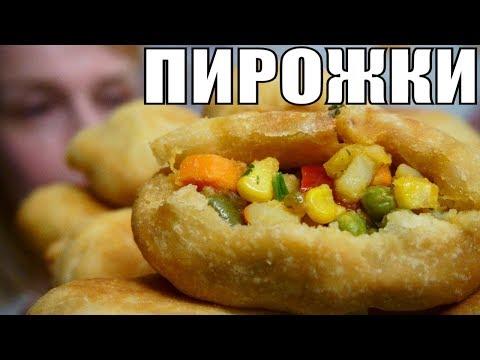 Мясные маффины, рецепты с фото