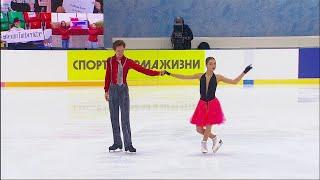 Ирина Хавронина Дарио Чиризано Ритм танец Кубок России по фигурному катанию 2020 21 Третий этап