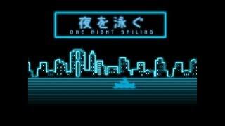 初音ミク/よるをおよぐ thumbnail