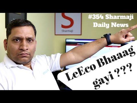 Sharmaji Daily TechNews No #354 | LeEco Bhag Gayi ??? | Jio Buy 1 get 1 | Sharmaji Technical