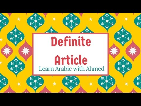 Arabic Articles, Definite and Indefinite