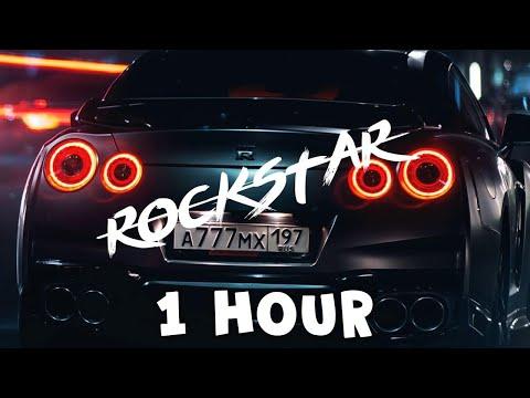 1 Hour Trap ► Post Malone feat. 21 Savage - Rockstar (Ilkay Sencan Remix)
