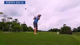 겨울철 인기 골프 리조트- 가산 골프 앤 리조트 Gas…