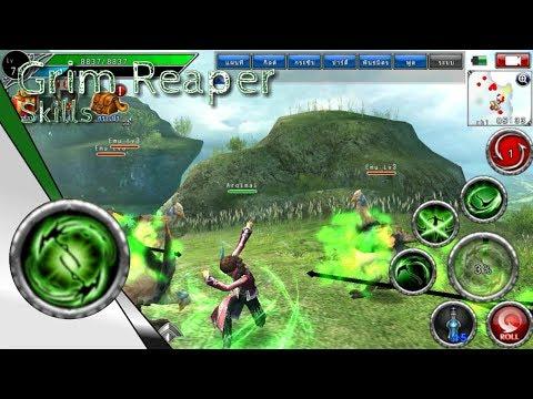 Mmorpg Avabel Online : Grim Reaper Skill