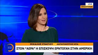 Ο Τραμπ αναγκάζεται να επιβάλει κυρώσεις στην Τουρκία - Κεντρικό Δελτίο 30/10/2019 | OPEN TV