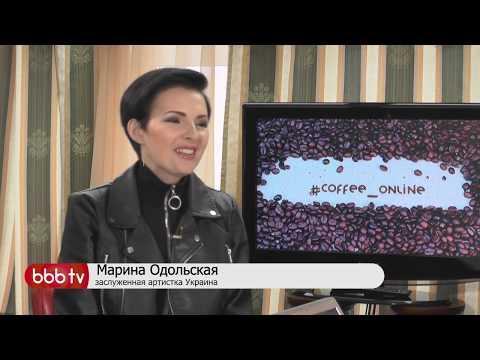 Марина Одольская - заслуженная артистка Украины. Интервью на BamBarBia.TV
